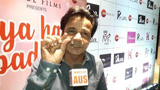 #RajpalYadav gives his best Wishes to #AnmikaSingh for her album #PiyaHainPadhare