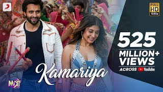 Kamariya – Mitron| Jackky Bhagnani| Kritika Kamra| Darshan Raval | Lijo-DJ Chetas | Ikka