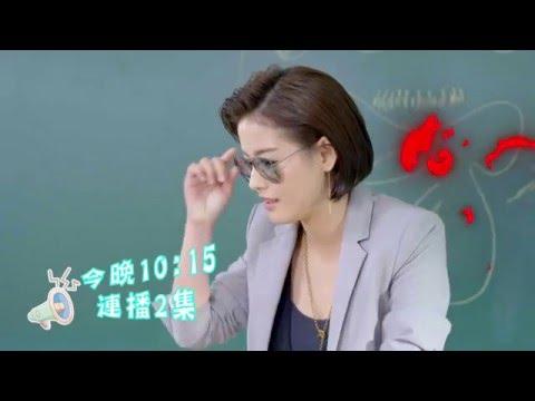 我的老師叫小賀-每週五22:15連播2集
