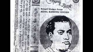 Oi Je Akasher Gay Akhil Bandhu Ghosh