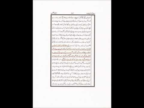 Explicit Mirza Ghulam's Comparison Of Sexual Intercourse With Humility video