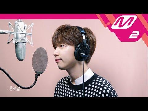 [Studio Live] 정세운 - JUST U