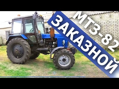 Старый МТЗ-82 по Новому. Реставрация и Модернизация трактора. #СельхозТехника_ТВ №28