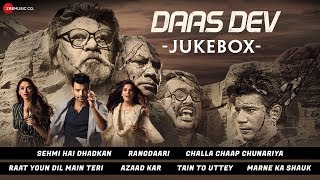 Daas Dev Full Movie Audio Jukebox | Rahul Bhatt, Aditi Rao Hydari & Richa Chadha