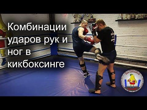 Федерация кикбоксинга Крыма  VK