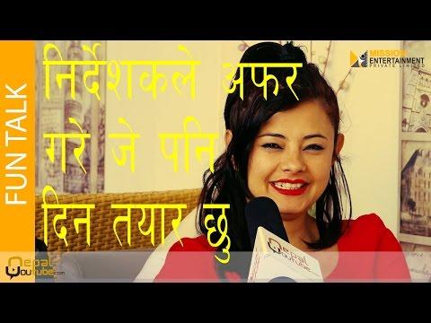 Fun Talk    Sushma Karki    निर्देशकले अफर गरे जे पनि गर्छु      Nepalyoutube2017