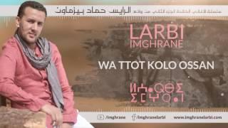 Larbi Imghrane - Wa Ttot Kolo Ossan