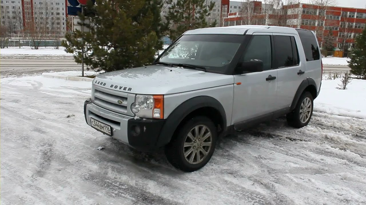 2008 Land Rover Discovery 3 Start Up Engine And In