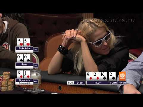 69.Royal Poker Club TV Show Episode 18 Part 3.mov