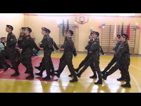 Военно спортивная игра Патриот 4 этап