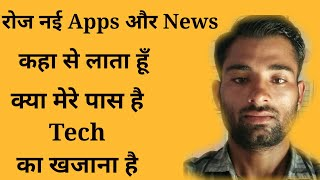 future technology, in hindi