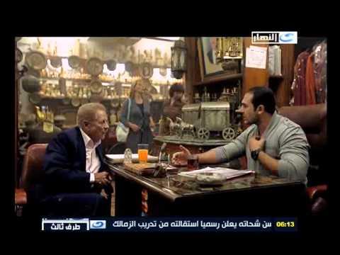 image vidéo مسلسل طرف ثالث - الحلقة السابعة
