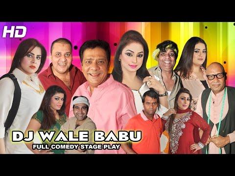 DJ WALE BABU (FULL DRAMA) - 2017 BRAND NEW PAKISTANI STAGE DRAMA