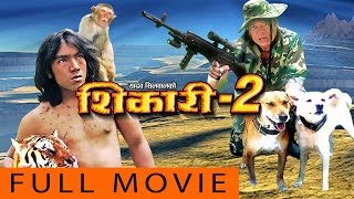 Nepali Full Move -