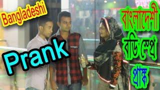 Bangladeshi prank ( Body spray ) | Bangla funny video | Dr.Lony .