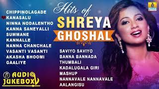 Shreya Ghoshal Melody Queen | Hit Songs of Shreya Ghoshal | Jukebox Kannada Songs