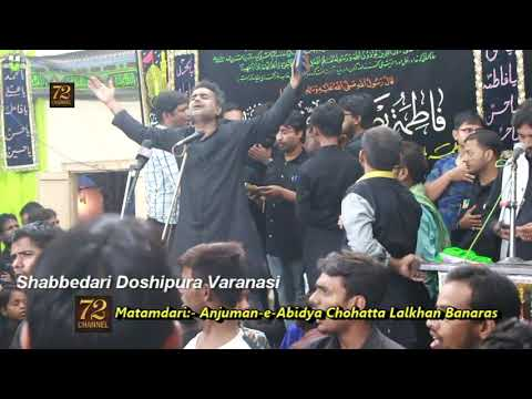 """Shabbedari """"Sakina Bint-ul-Hussain S.a"""" Doshipura Matamdari """"Anjuman-e-Abdiya"""" Chohatta Lalkhan"""