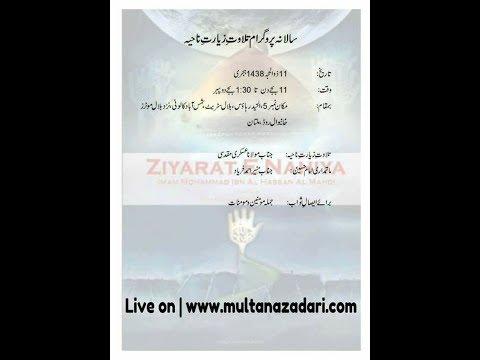 Majlis e Aza   11 Zilhaj 2017   Shamsabad Colony Multan
