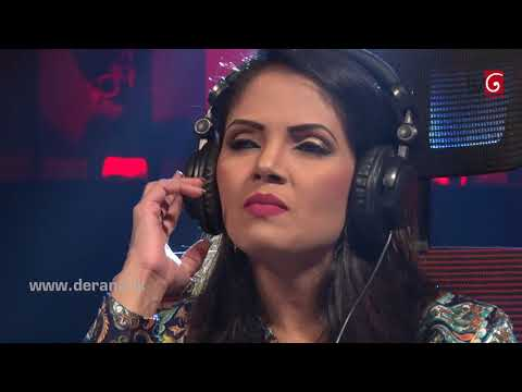Derana 60 Plus - 05th August 2018