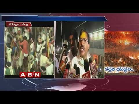 50 Wounded in Devaragattu Bunny festival | ABN Telugu