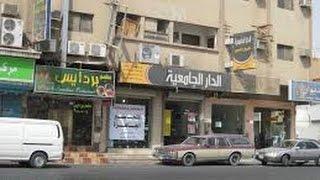 Dammam city part 5
