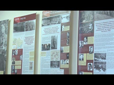 У Житомирі відкрили експозицію до створення 75-річчя УПА