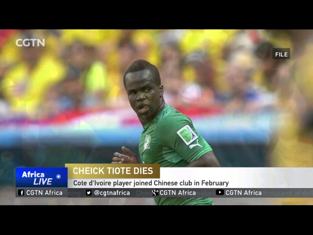 Cheick Tiote Dies: Chinese club speaks out about player's death