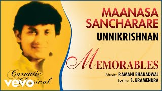 Maanasa Sancharare - Memorables | Unnikrishnan | Official Audio Song