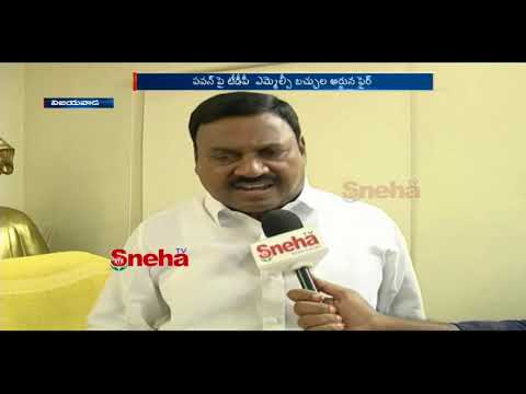 TDP MLC Bachula Arjunudu fire on Pawan Kalyan | Face to Face | Sneha TV |