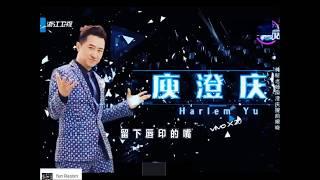 梦想的声音2  庾澄慶-告白气球[高音質歌詞版][20171222]