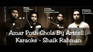 download lagu Amar Poth Chola, Karaoke Shaik-rahman gratis