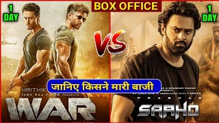 WAR vs SAAHO, War 1st Day Collection, War Box Office Collection,Hrithik Roshan,Tiger Shroff, Prabhas