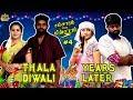 Thala Diwali Vs Years Later Husband Vs Wife Samsaram Athu Minsaram Mini Series 4 mp3