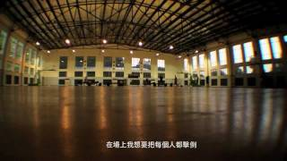 100Basketball熱血夢想篇(Documentary).mov