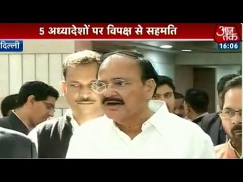 Venkaiah Naidu Addresses Media After All Party Meeting