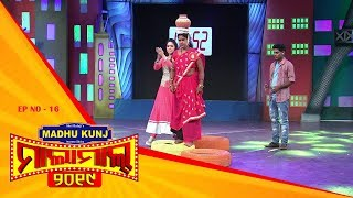 Malamaal Season 4 | Full Ep 16 | 12th May, 2019 | Game Show - Tarang TV