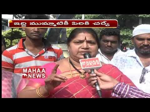 TDP Women Leaders About Chandrababu naidu Politics   Mahaa News