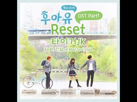 [후아유 - 학교 2015 OST Part 1] 타이거 JK - Reset (Feat. 진실 of Mad Soul Child)