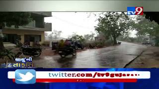 Ahmedabad and Vadodara receive rainfall accompanied by strong winds| Tv9GujaratiNews