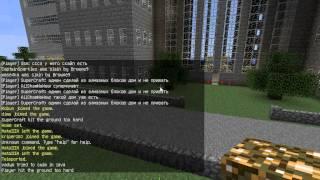 Команды сервера » RedServer – Майнкрафт сервера с модами