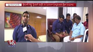 SATS Felicitates Kabaddi Player Mallesh And Coach Srinivas Reddy | Asian Games