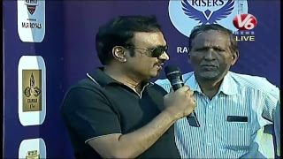 Rangareddy Risers   Vs   Khammam Tiraa LIVE | G Venkataswamy Memorial Telangana T-20 League