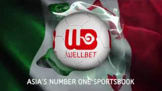 WELLBET Serie A Official