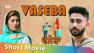 VASEBA : Value Your Relationship(Emotional Story) : Gurchet Chitarkar : Short Movie #ShemarooPunjabi