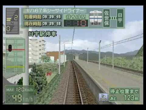 電車でGO! PRO2 長崎・佐世保線 快速シーサイドライナー3号 Expert Mode Part 1
