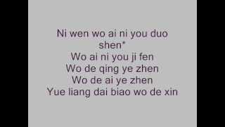 """Kim Chiu - Yue Liang Dai Biao Wo De Xin """"The Moon Represent My Heart"""""""