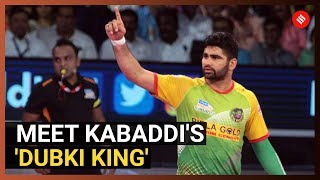 Pro Kabaddi League: Pardeep Narwal - The Dubki King
