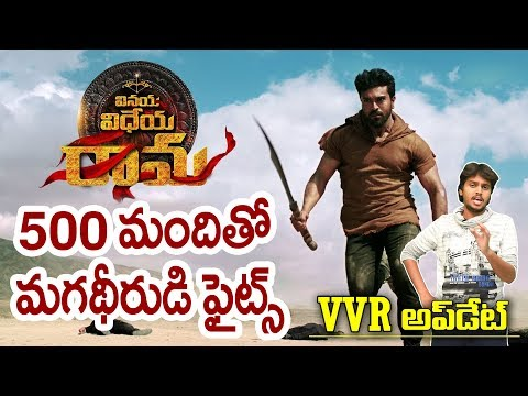 Vinaya Vidheya Rama Interval Fight | Ram Charan Latest Updates | Boyapati Sreenu | Tollywood News