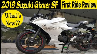 2019 Suzuki GIXXER SF ABS|155cc|First Ride Review|What's New?|Full Specs|Mileage|Price|MotoMad