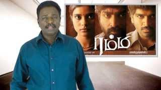 Rummy - Rummy Tamil Movie Review - Vijay Sethupathy - Tamil Talkies